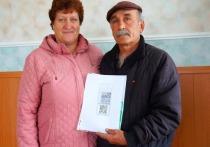 На выборах в Омской области разыграли первый автомобиль