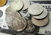 Американское деловое агентство Bloomberg перечислило возможности, которые есть в распоряжении российских финансовых властей для защиты национальной валюты