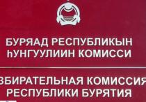 В Бурятии выберут сегодня депутатов Народного Хурала