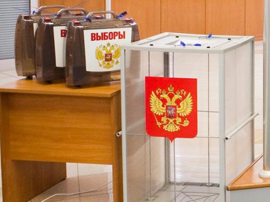 Выборы губернатора Тюменской области: онлайн