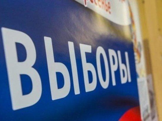 Выборы-2018 в Тверской области: процесс и результаты. Прямая трансляция