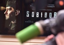 Участник голосования о выдвижении «Собибора» на «Оскар»: «У нас масса вопросов»