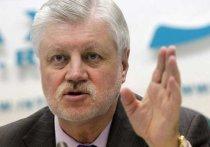 Сергей Миронов пригрозил главе Калмыкии Алексею Орлову отставкой