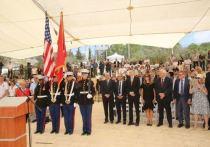 Посол США о теракте 11 сентября: «Не забудем, не простим!»