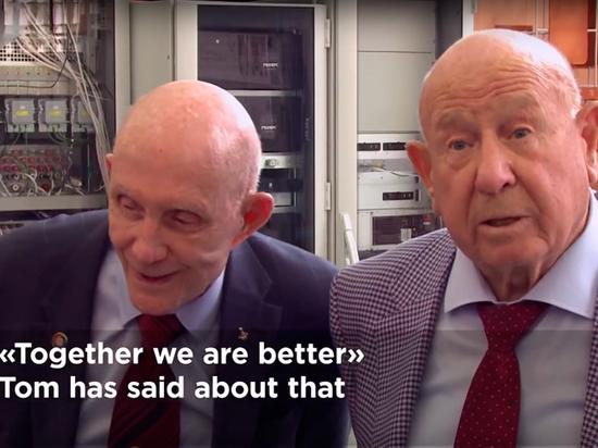 Конференцию ООН откроют участники проекта «Союз-Аполлон»