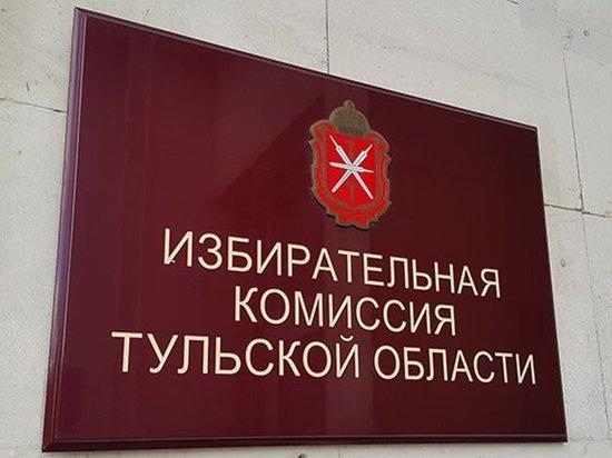 Явка по итогам голосования в Тульской области составила 36,65%
