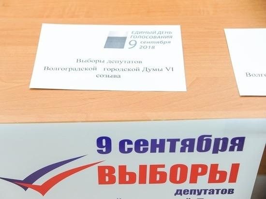 «Единая Россия» побеждает по итогам выборов в Волгограде и области