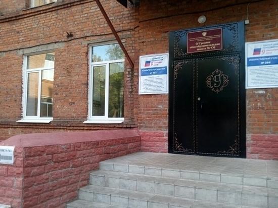 Владимирская область: итоги выборов