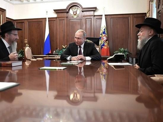 В канун Рош-а-Шона президент России Владимир Путин лично поздравил еврейских лидеров