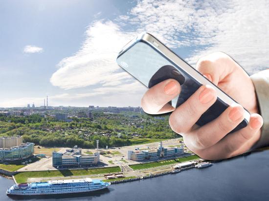 Чебоксары запускают мобильное приложение