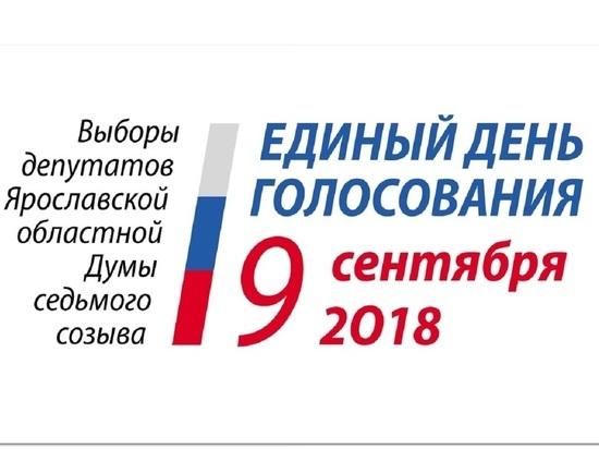 КПРФ показала небывало высокие результаты на выборах в Ярославскую Облдуму