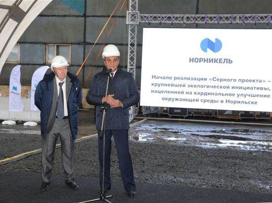 Владимир Потанин открыл «Серный проект»: крупнейшая экологическая инициатива «Норникеля»