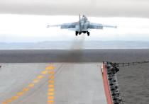 «Адмирал Кузнецов» оказался среди самых плохих авианосцев мира