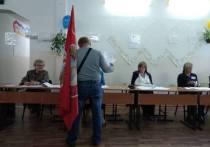 Выборы: Иркутская область надела