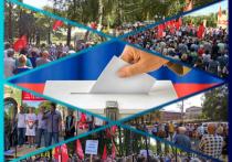 Почему на выборах в Тульской области не сработал пенсионный протест?