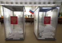 Иркутской области предсказывают горячую политическую осень