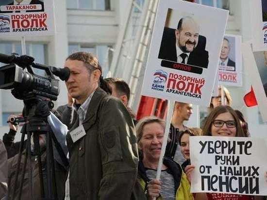 Не набрала и трети голосов – «Единая Россия» провалила выборы в Архангельске