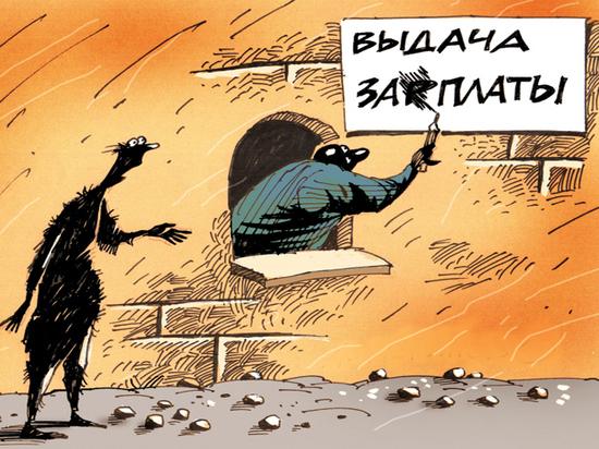 Тульские работники образования рекордно обнищали