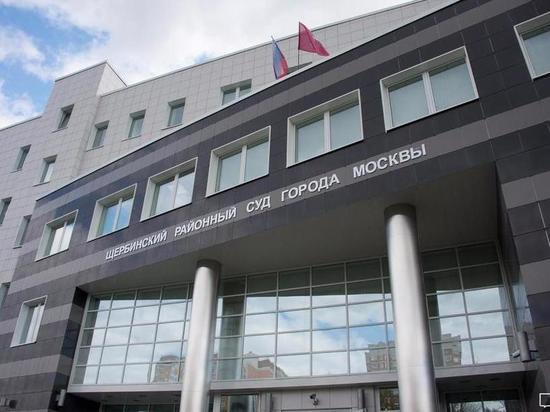 В Москве суд вынес приговор маньяку-импотенту с игрушечным пистолетом