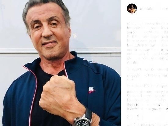 Сталлоне приступает ксъемкам нового фильма про знаменитого Рэмбо