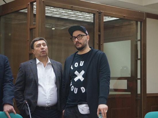 В суде озвучили зарплату главного свидетеля по делу «Седьмой студии»