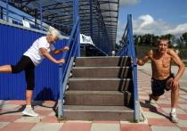 Подмосковные пенсионеры вошли в пятёрку лучших на всероссийской Спартакиаде
