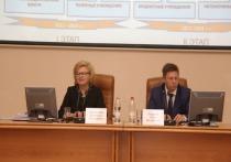 Финансисты Вологодской и Ярославской областей обсудили направления бюджетной и налоговой политики