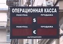 Слова Костина о судьбе валютных вкладов насторожили россиян