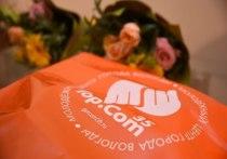 Молодежный центр «ГОР.СОМ 35» открывает новые направления работы