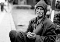 Социологи составили рейтинг самых несчастных стран