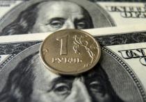 Снижение курса рубля носит кратковременный характер и вызвано резким оттоком из страны капитала
