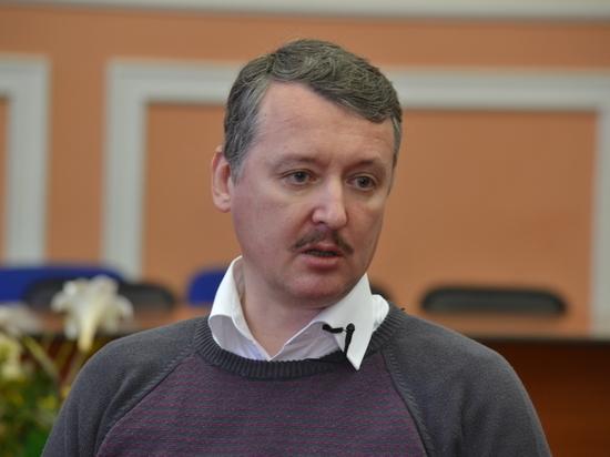 Стрелков назвал главные версии убийства Захарченко