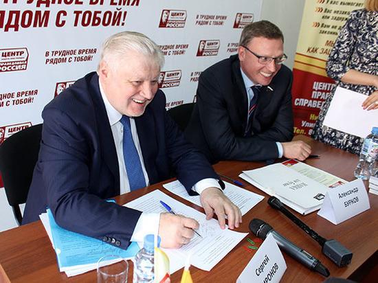 Миронов приедет порадоваться за Буркова в Омск