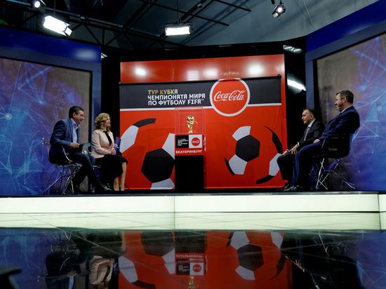 Новый сезон ОТВ: яркая и активная осень на Среднем Урале