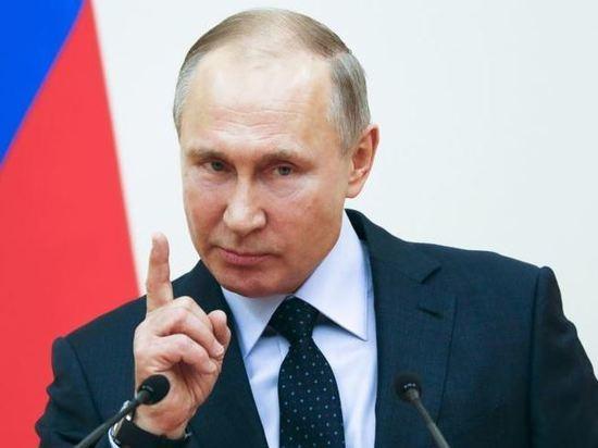 """Путин призвал """"подозреваемых"""" в отравлении Скрипалей выступить с заявлением"""