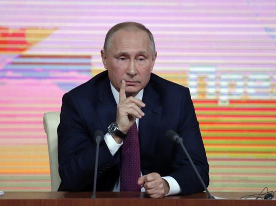 Путин рассказал о любви к селедке: милее икры
