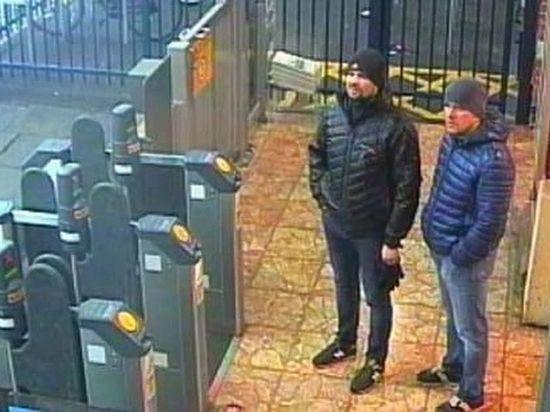 """""""МК"""" обнаружил странности, связанные с личностью Руслана Боширова"""