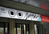 ЛИФТ для всех: В Карелии стартует уникальный международный фестиваль