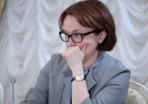 Как спасти рубль: ЦБ готов поднять ключевую ставку