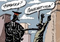 В Саратовской области увеличился поток мигрантов