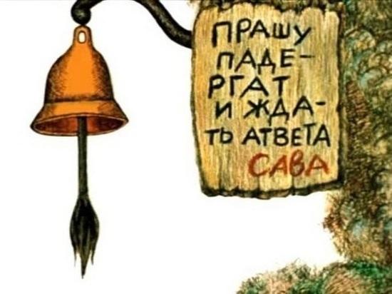 Что такое «авторский» русский язык
