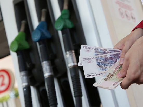 Росстат рассмотрел удешевление бензина в Туле
