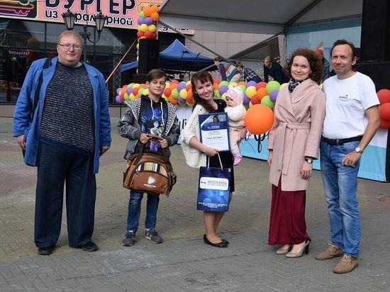 «МК-Урал» подвел итоги фотоконкурса, приуроченного ко Дню рождения города