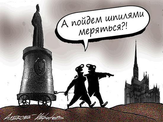 О чем умолчали «отравители» Скрипалей Петров и Боширов: каминг-аут ГРУ