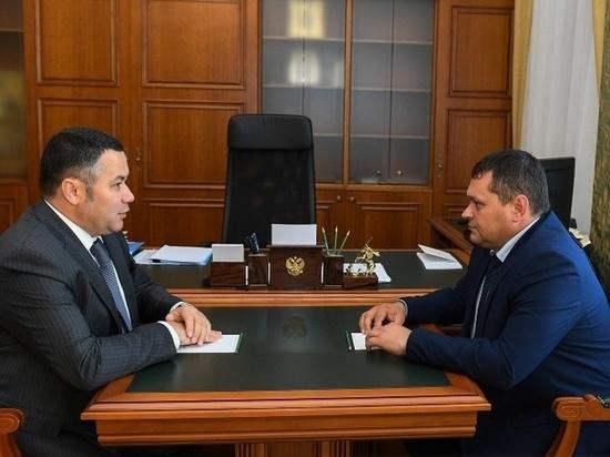 Андрей Наумов назначен заместителем председателя правительства Тверской области