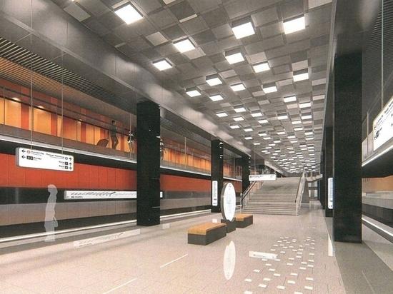 Стало известно, как будут выглядеть две новые станции метро