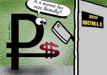 Несбыточная идея: эксперт назвал план отказа от доллара популизмом