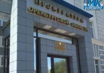 В Пономаревском районе с нефтегазодобывающего предприятия взыскали 4,2 млн  рублей