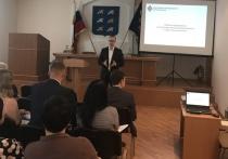 Предпринимателей Торжка собрали на семинар