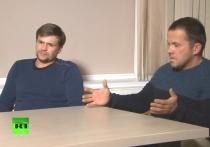 СМИ привели доказательства причастности Петрова и Боширова к спецслужбам